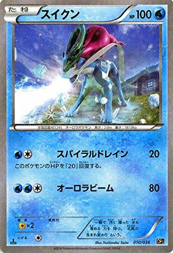 ポケモンカードXY スイクン / 幻・伝説ドリームキラコレクション(PMCP5)/シングルカード PMCP5-010