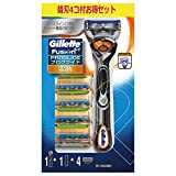 ジレット 髭剃り プログライド フレックスボール パワー 本体 替刃3個付