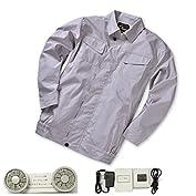 空調服 作業服 ブルゾン 空調服+リチウムセット グレー 迷彩 ブルー3サイズ選択可 (L, グレー...