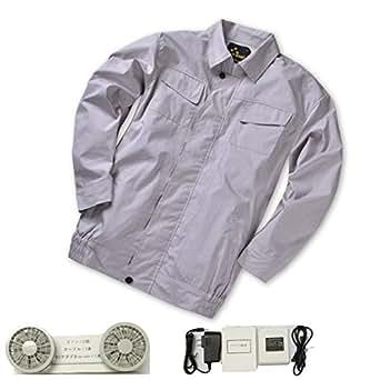 空調服 作業服 ブルゾン 空調服+リチウムセット グレー 迷彩 ブルー3サイズ選択可 (L, グレー)