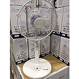 山善 ヤマゼン リビング扇風機 ワイヤレスリモコン ホワイト YLR-AG301C(W)