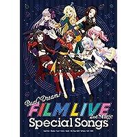 劇場版「BanG Dream! FILM LIVE 2nd Stage」Special Songs【Blu-ray付生産…