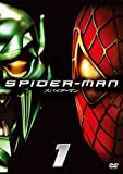 スパイダーマンTM[DVD]