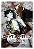 GHOST IN THE SHELL 2 INNOCENCE INTERNATIONAL VER. [DVD]
