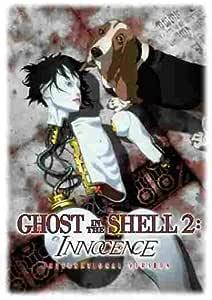 GHOST IN THE SHELL 2 INNOCENCE INTERNATIONAL VER. Type MOTOKO (1000セット限定) [DVD]