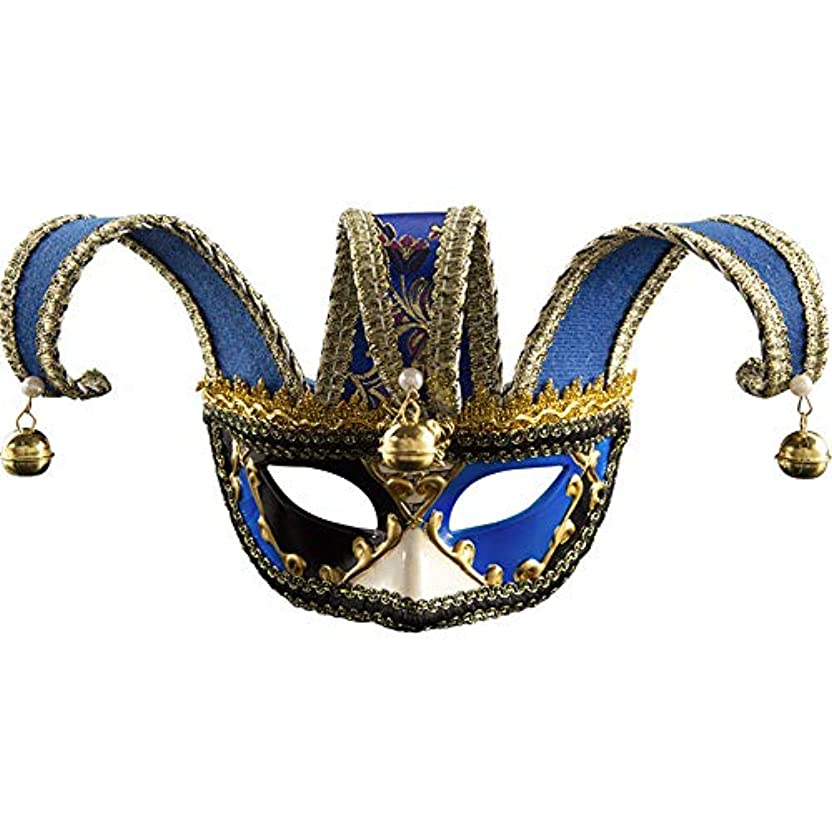 そこから変える意識的メンズマスカレードヴィンテージベネチアチェッカーミュージカルパーティーマルディグラは16.5X29cmマスクマスク,ブルー