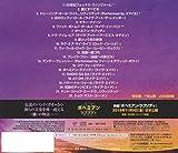 ボヘミアン・ラプソディ(オリジナル・サウンドトラック)