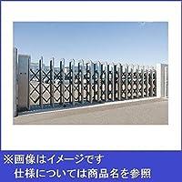 四国化成 ALX2 スチールフラットレール ALXF18□-1155SSC 片開き 『カーゲート 伸縮門扉』  左施錠(L)