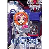 機動戦士ガンダムSEED 3 [DVD]