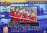 サカつく2002 J.LEAGUEプロサッカークラブをつくろう! 画像