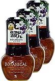 【まとめ買い】お部屋の消臭元 ボタニカル 消臭芳香剤 ハーバルフローラアロマの香り 400ml×3個