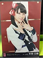 NGT48◆本間日陽◆『君はメロディー』劇場盤生写真