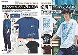 FINEBOYS(ファインボーイズ) 2019年 07 月号 [今欲しい「Tシャツ」ランキング!/岸 優太] 画像