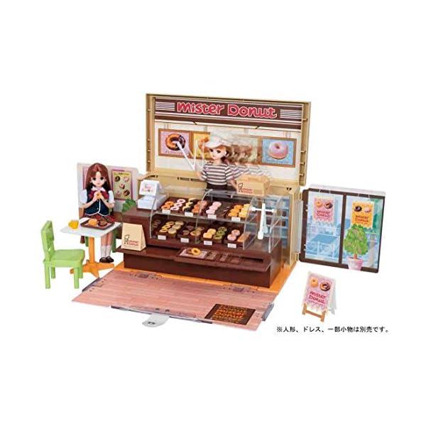 リカちゃん ドーナツいっぱい ミスタードーナツ...の紹介画像2