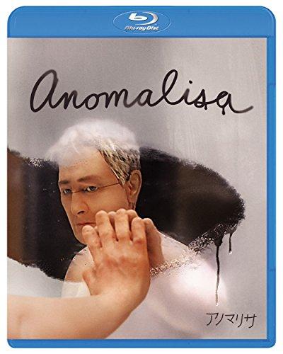 アノマリサ [Blu-ray]
