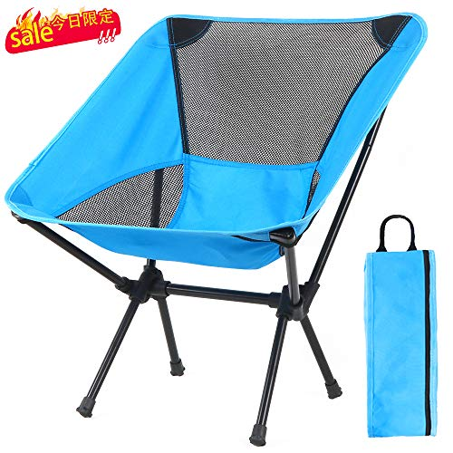 LEEVANアウトドアチェア 折りたたみ椅子 キャンプチェア 軽量 レジャーチェア 収納 ポータブルチェア コンパクト 携帯便利 キャンプ用品 ブルー