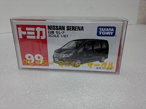 絶版トミカ No.99 日産 セレナ クレイジーミニカーサークル ケース付き