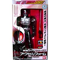 SUPER RHF スーパーライダーヒーローシリーズ 02 仮面ライダーファイズ アクセルフォーム