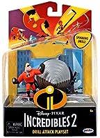 Disney / Pixar Incredibles 2 Drill Attack Playset [並行輸入品]