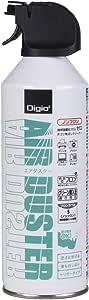 Digio2 エアダスター ノンフロン トリガータイプ 逆さ使用OK 47749