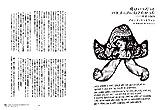MONKEY vol.18 猿の旅行記 画像