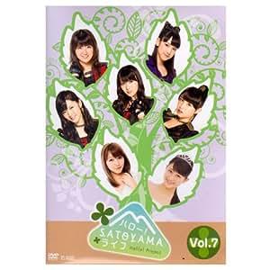 ハロー!SATOYAMAライフ Vol.7 [DVD]