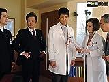 DOCTORS 3 最強の名医 第6話