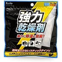 Kenko 乾燥剤 ドライフレッシュ スティックタイプ 10本入 シリカゲルタイプ 繰り返し使用可能 DF-ST1010