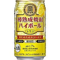 樽熟成焼酎ハイボール〈レモン〉350ml×24