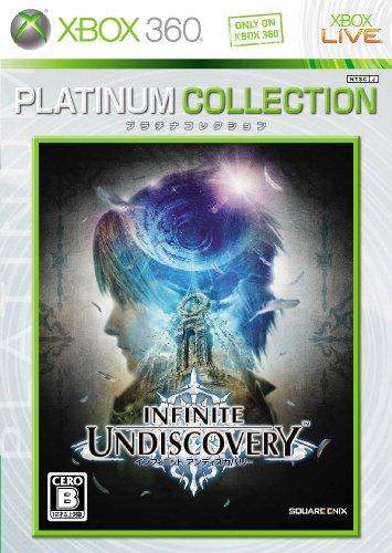 インフィニット アンディスカバリー Xbox 360 プラチナコレクションの詳細を見る