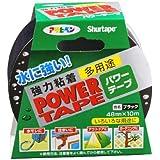 アサヒペン パワーテープ ブラック 48mm×10m