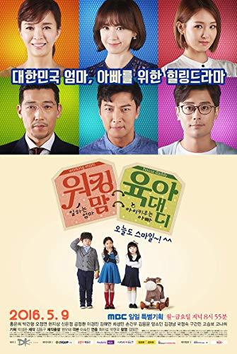 韓国ドラマレディの品格Blu-ray版 全120話