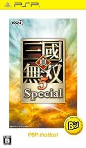 真・三國無双5 Special PSP the Best