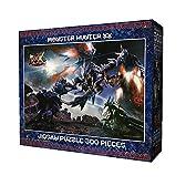 300ピース ジグソーパズル MONSTER HUNTER XX 天彗龍バルファルク(26x38cm)