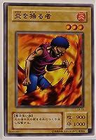 遊戯王カード 炎を操る者 LB-15N_WK