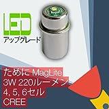 MagLite (マグライト) LED 変換/アップグレード電球トーチ/懐中電灯 4D/4C, 5D, 6D セル CREE CNC
