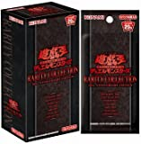 #9: 遊戯王OCG デュエルモンスターズ RARITY COLLECTION -20th ANNIVERSARY EDITION-