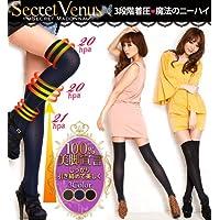 【同色3足セット】 Secret Venus 着圧ニーハイ ドットグレー(読者モデル愛用 美脚ニーハイソックス)