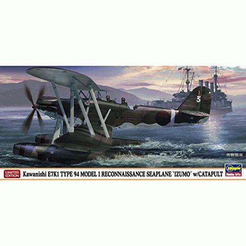 ハセガワ 1/72 日本海軍 川西 E7K1 九四式一号水上偵察機 出雲搭載機 w/カタパルト プラモデル 02157