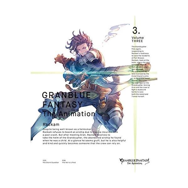 【Amazon.co.jp限定】GRANBLUE...の商品画像