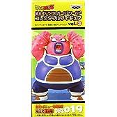 組立式 ドラゴンボールZ ワールド コレクタブル フィギュア vol.3 ドドリア DBZ 019 単品