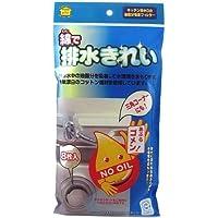 綿で排水きれい(8枚入) ホーム&キッチン キッチン ゴミ処理 [並行輸入品] k1-4973202717945-ah