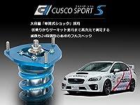 [CUSCO]VAB WRX STI用車高調キット(SPORT S)【6A1 64S CN】