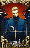 Fate/Grand Order Arcade (FGOアーケード)/【概念礼装】No.185 月霊髄液 ★5
