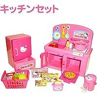 2016こどもプレゼント Sanrio サンリオ ★ Hello Kitty ハローキティ ままごと キッチンセット *日本玩具協会合格品