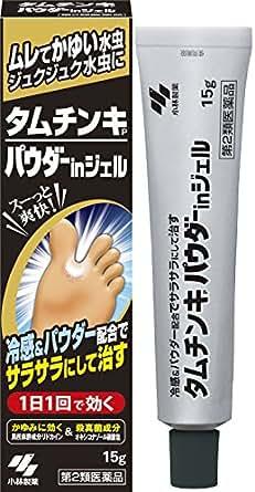 【第2類医薬品】タムチンキパウダーインジェル 15g
