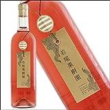 マルサン葡萄酒 若尾果樹園 720ml / 白ワイン ロゼワイン 辛口 日本ワイン 山梨