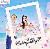 結婚式 ウェディング 披露宴 小道具 前撮り グッズ アイテム インスタグラム 装飾 フォトプロップス 撮影枠