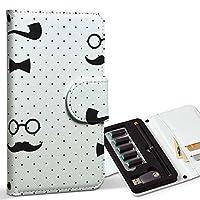 スマコレ ploom TECH プルームテック 専用 レザーケース 手帳型 タバコ ケース カバー 合皮 ケース カバー 収納 プルームケース デザイン 革 眼鏡 ヒゲ モノトーン 011995