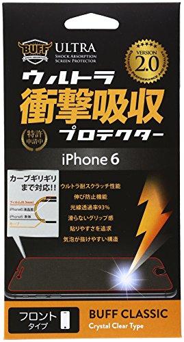 Buff ウルトラ衝撃吸収プロテクターVer2 for iPhone 6 フロント BE-022C